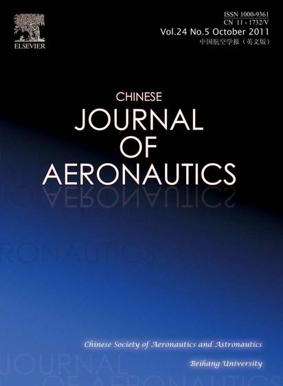 2007年5月起航空学报编辑部已启用网上办公系统